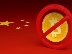 """Хятад криптовалютыг """"ban"""" хийж, биткойны ханш унав"""
