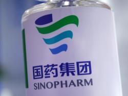 """ДЭМБ """"Sinopharm"""" компанийн коронавирусний эсрэг вакц"""